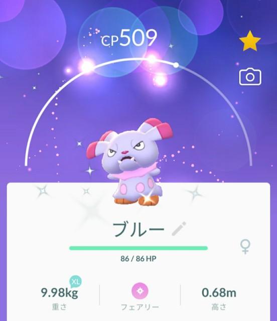 f:id:daichipokego777:20200509181141j:image