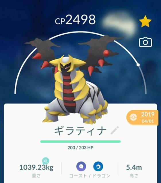 f:id:daichipokego777:20200510145107j:image
