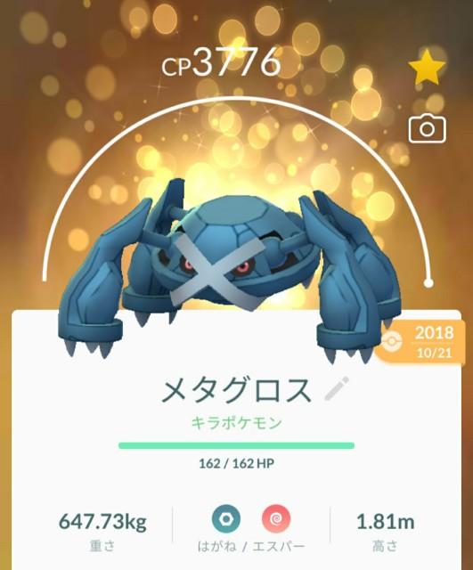 f:id:daichipokego777:20200510145121j:image