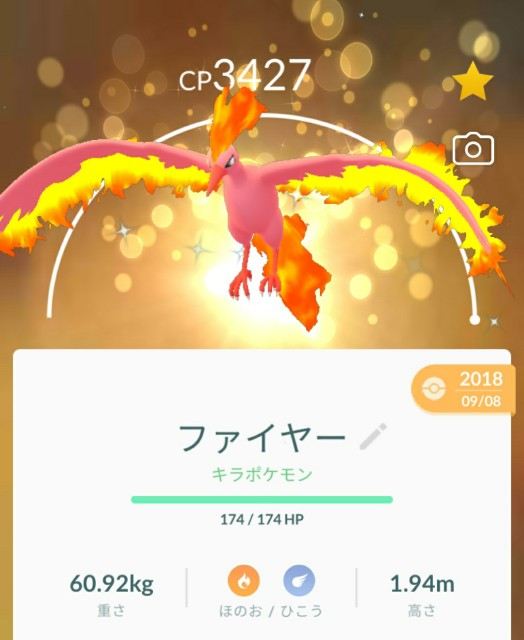 f:id:daichipokego777:20200512111929j:image