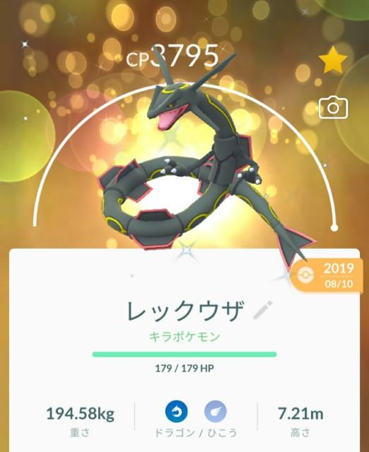 f:id:daichipokego777:20200512111944j:image