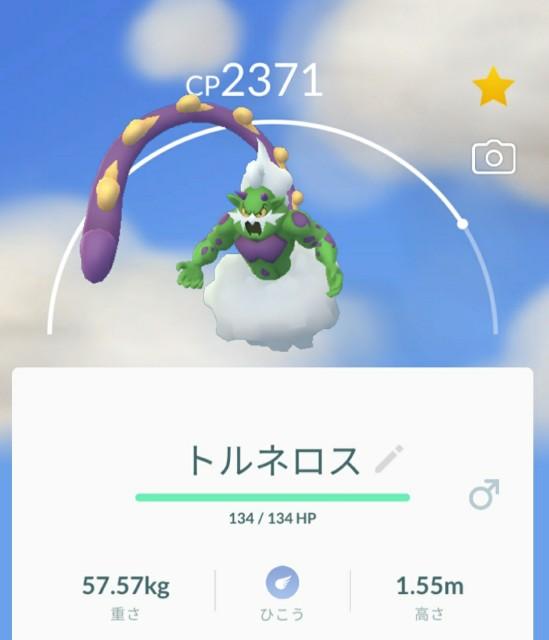 f:id:daichipokego777:20200512112012j:image