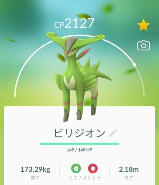 f:id:daichipokego777:20200512115231j:image