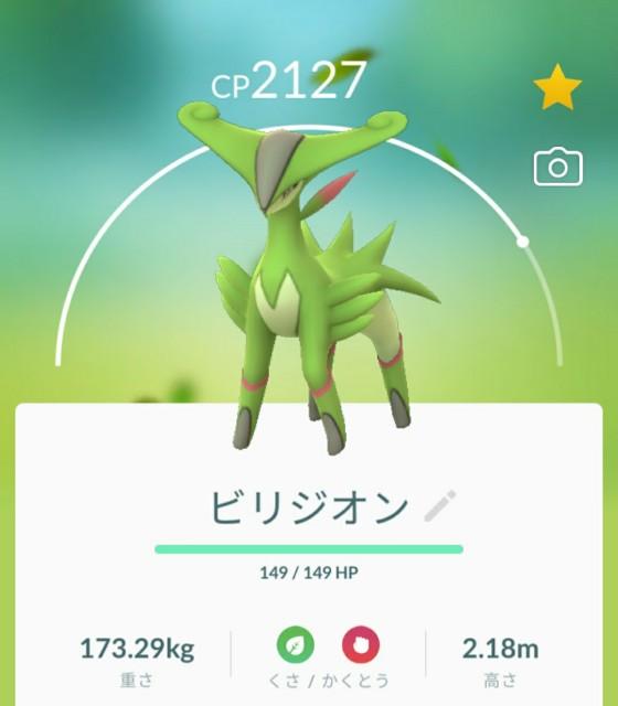 f:id:daichipokego777:20200512115245j:image