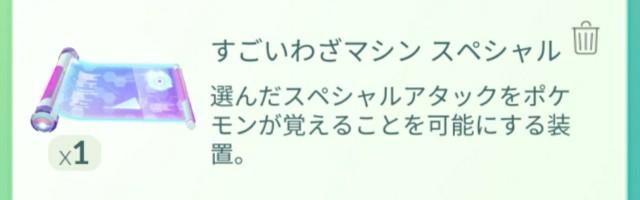 f:id:daichipokego777:20200512193021j:image