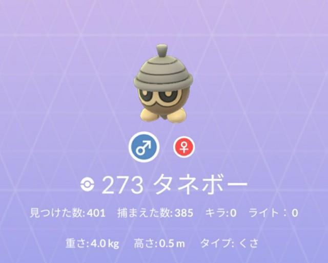 f:id:daichipokego777:20200513082908j:image
