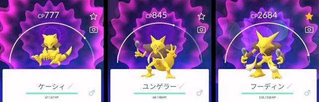 f:id:daichipokego777:20200513083625j:image