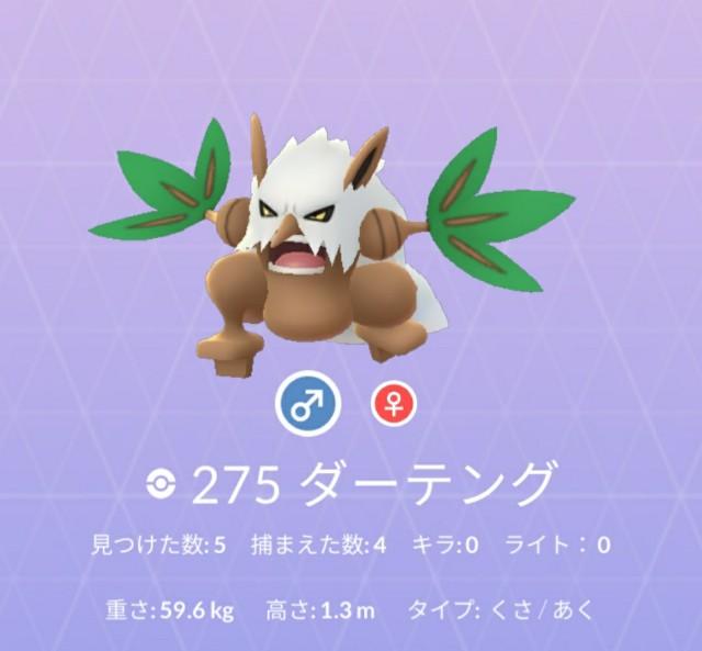 f:id:daichipokego777:20200513091731j:image