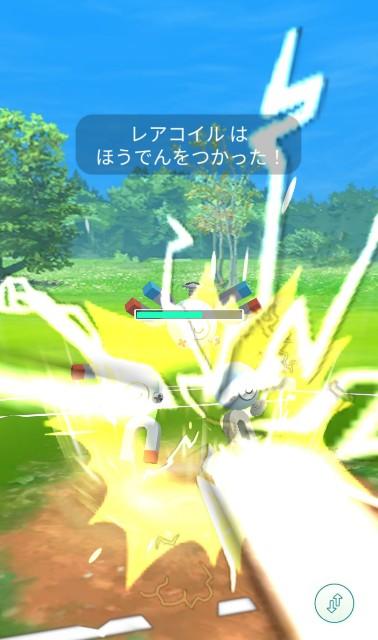 f:id:daichipokego777:20200514122426j:image
