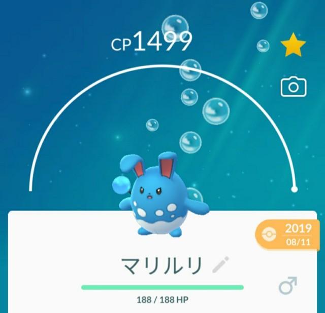 f:id:daichipokego777:20200514124100j:image