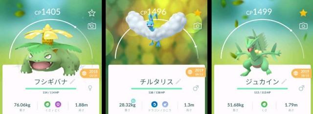 f:id:daichipokego777:20200514190719j:image
