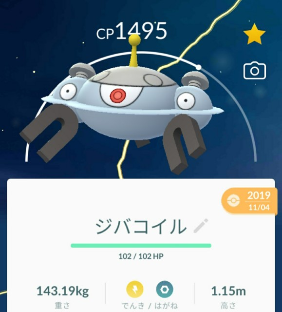 f:id:daichipokego777:20200514191128j:image