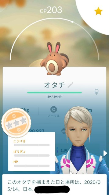 f:id:daichipokego777:20200516095853j:image