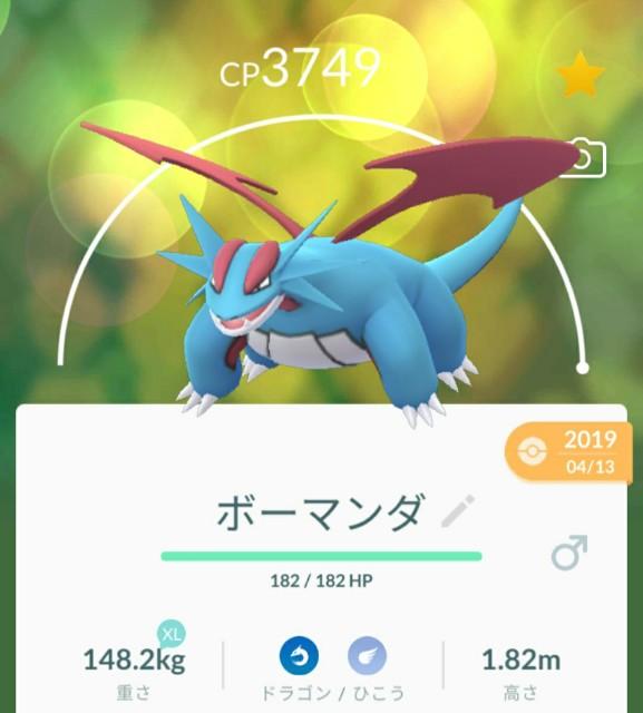 f:id:daichipokego777:20200516230435j:image