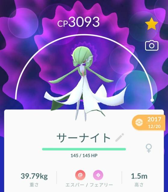 f:id:daichipokego777:20200516230458j:image