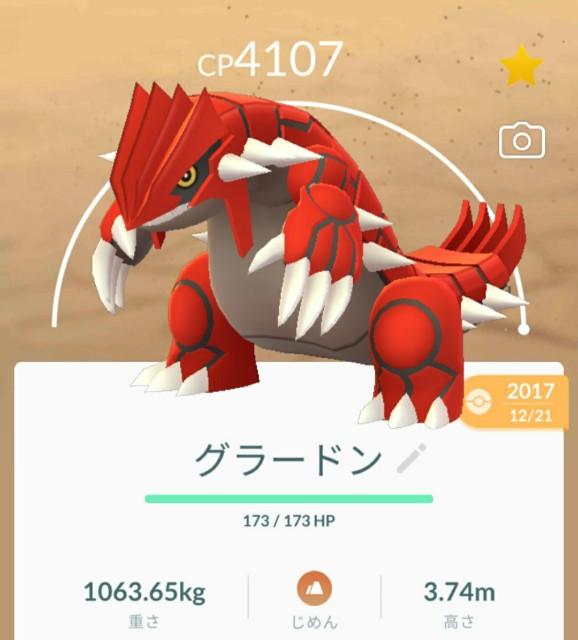 f:id:daichipokego777:20200516230512j:image