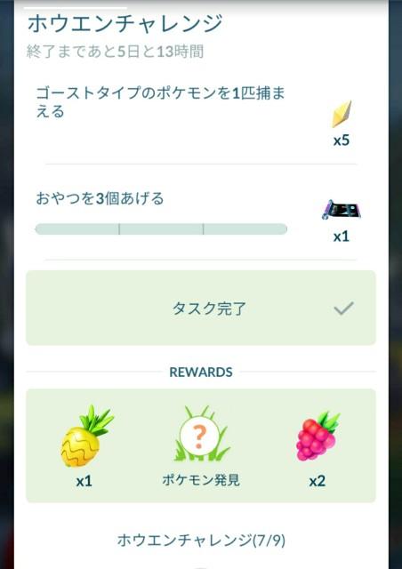 f:id:daichipokego777:20200516232139j:image