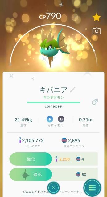 f:id:daichipokego777:20200518100128j:image