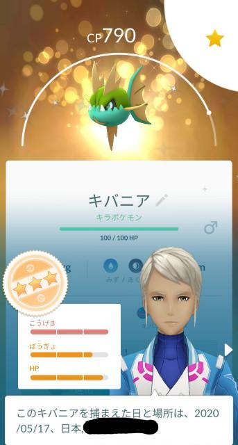 f:id:daichipokego777:20200518101807j:image