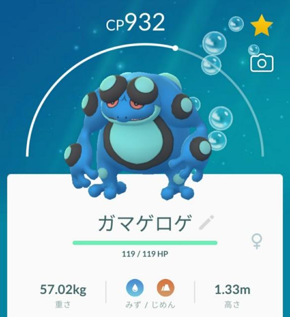 f:id:daichipokego777:20200518102528j:image