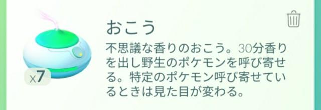 f:id:daichipokego777:20200518191012j:image