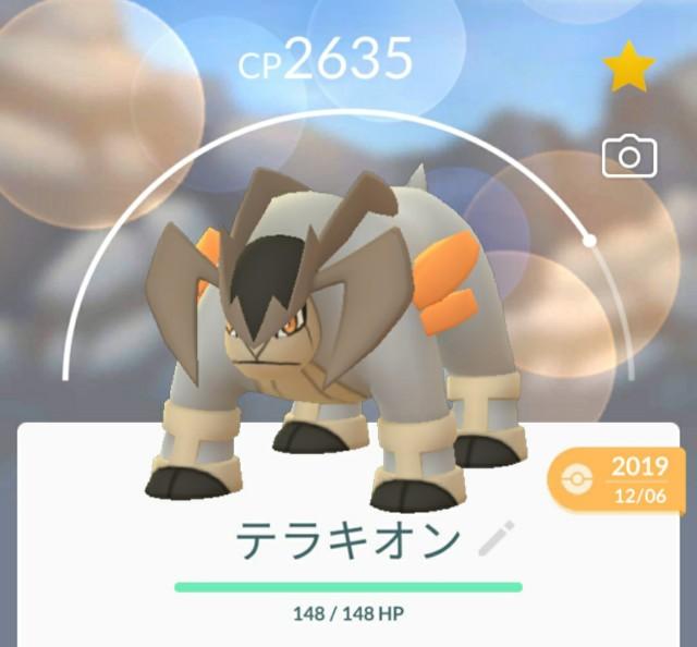 f:id:daichipokego777:20200519105511j:image
