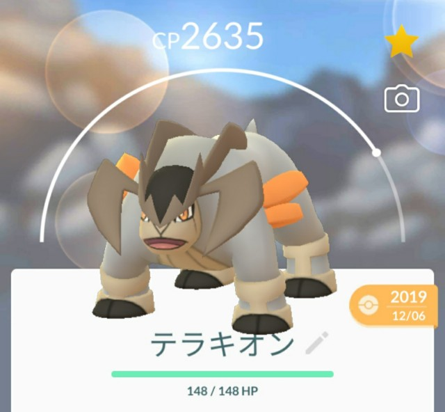 f:id:daichipokego777:20200519105701j:image