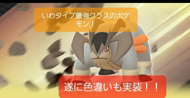 f:id:daichipokego777:20200519214515j:image