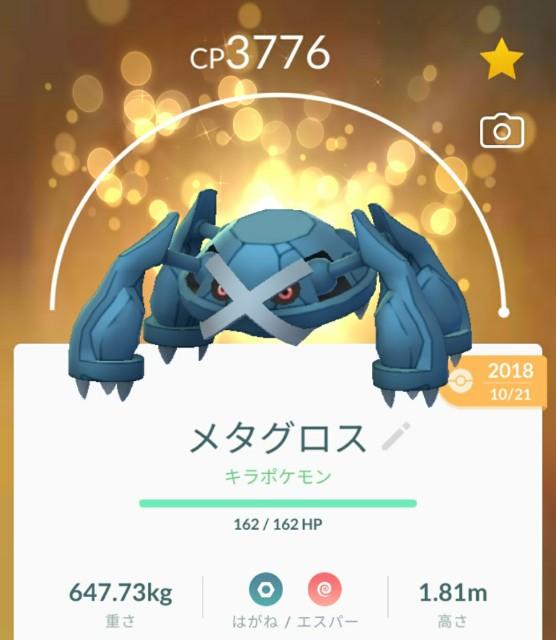 f:id:daichipokego777:20200521111212j:image
