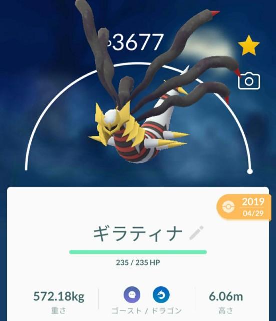 f:id:daichipokego777:20200521112618j:image