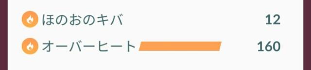 f:id:daichipokego777:20200521114657j:image