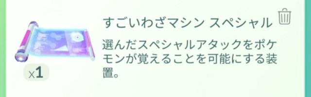 f:id:daichipokego777:20200522094902j:image