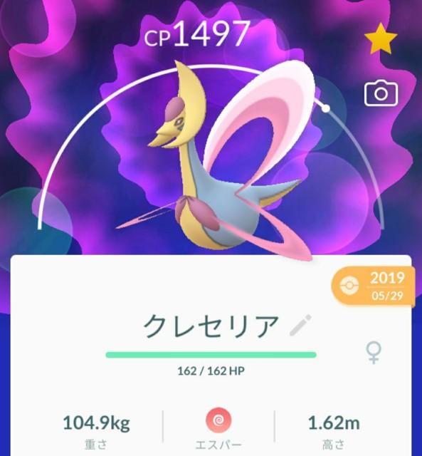 f:id:daichipokego777:20200522095703j:image