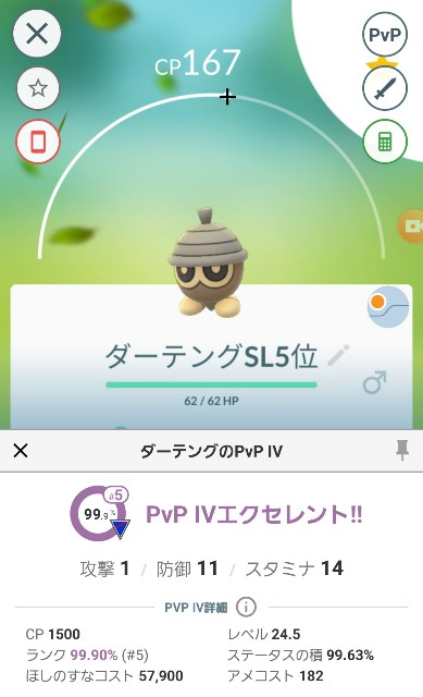 f:id:daichipokego777:20200525103950j:image