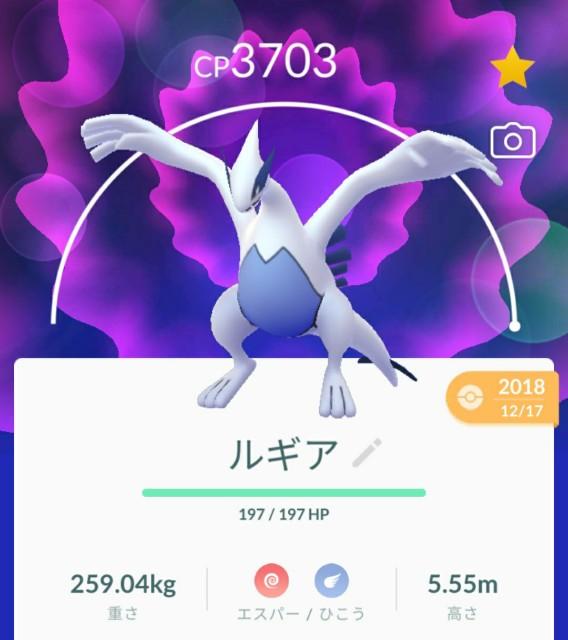 f:id:daichipokego777:20200525113504j:image