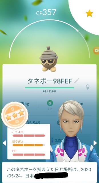 f:id:daichipokego777:20200525191655j:image