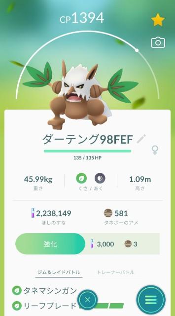 f:id:daichipokego777:20200525191710j:image