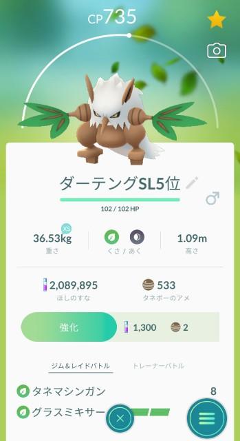 f:id:daichipokego777:20200525192048j:image