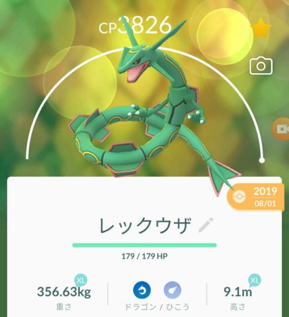 f:id:daichipokego777:20200526120947j:image
