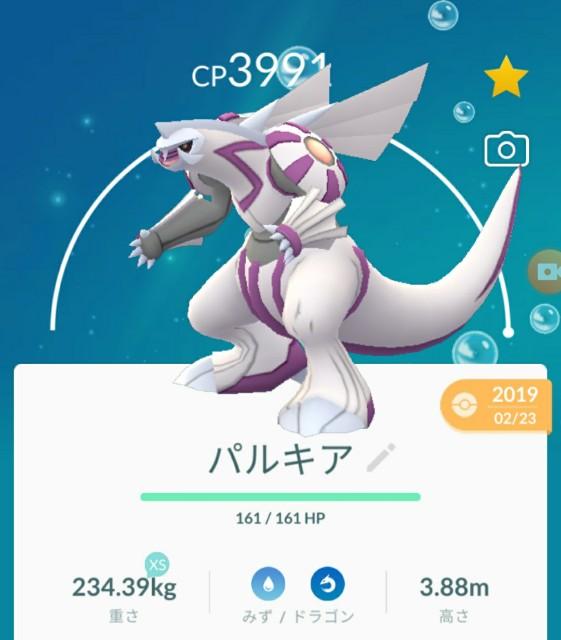f:id:daichipokego777:20200526120959j:image