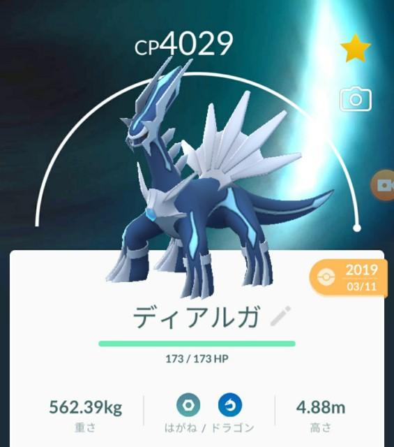 f:id:daichipokego777:20200526124737j:image