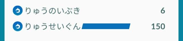 f:id:daichipokego777:20200526125128j:image