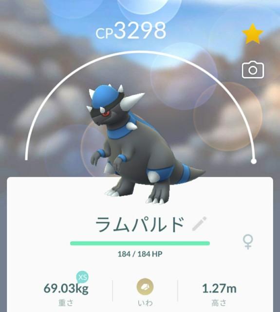 f:id:daichipokego777:20200526191000j:image