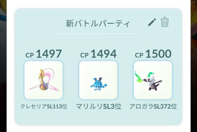 f:id:daichipokego777:20200527084122j:image