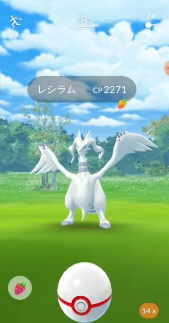 f:id:daichipokego777:20200527135415j:image
