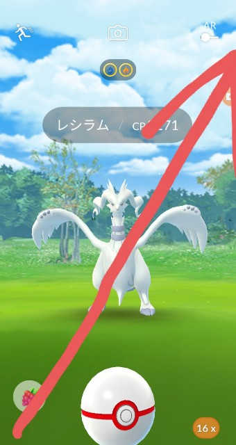 f:id:daichipokego777:20200527143552j:image