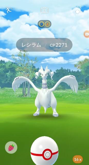 f:id:daichipokego777:20200529110951j:image