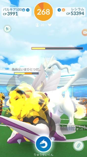 f:id:daichipokego777:20200529114740j:image