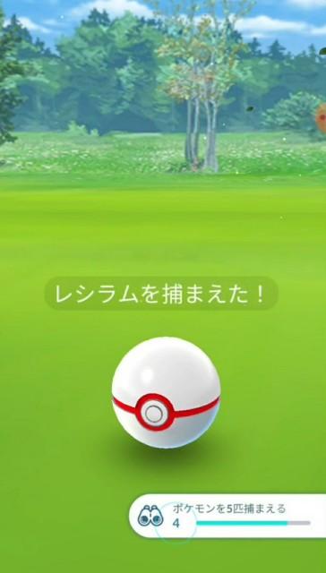 f:id:daichipokego777:20200529120212j:image