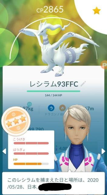 f:id:daichipokego777:20200529185721j:image